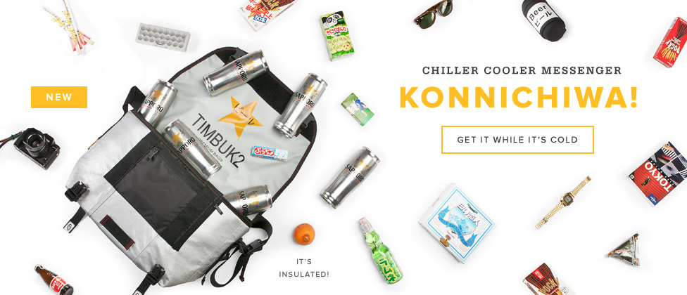 Konnichiwa! New Chiller Messenger. Fully insulated cooler disguised as a messenger bag.